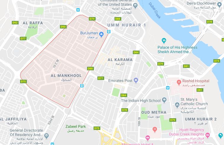 Al Mankhool - Dubai