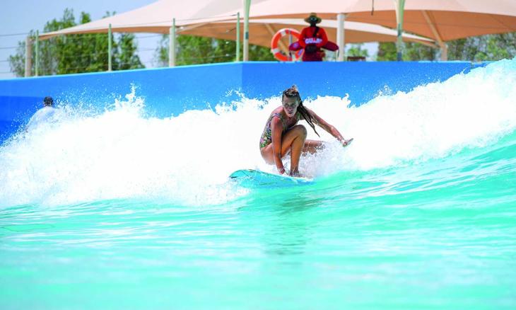Wadi-Adventure-Park