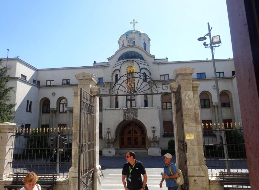Museum of Serbian Orthodox Church