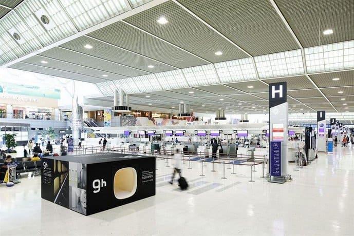 Nine Hours Narita Airport