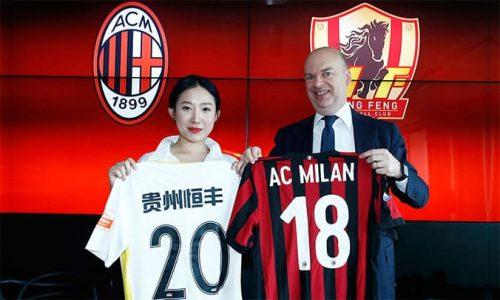 AC Milan History