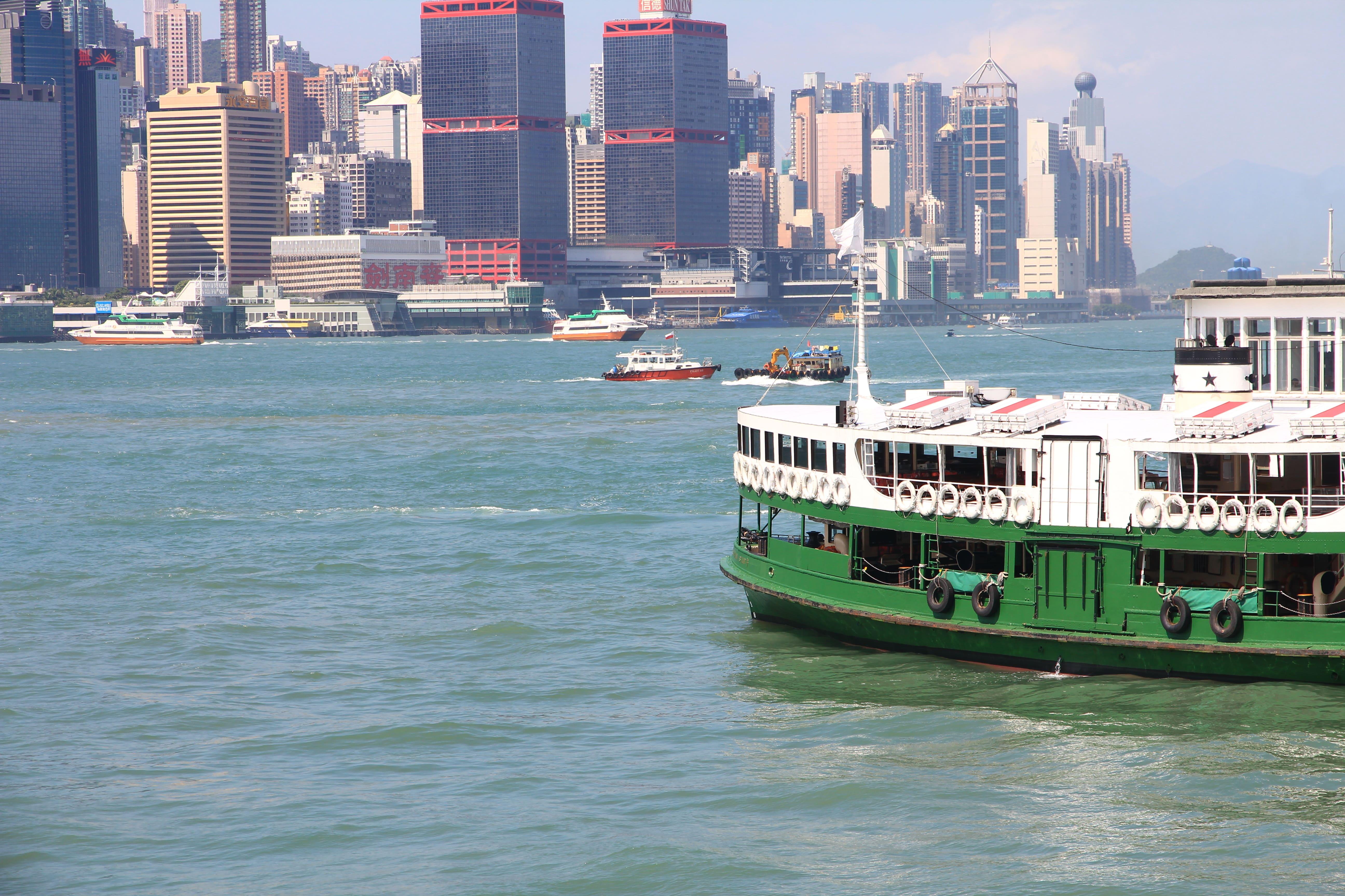 Take a Free Ferry Ride