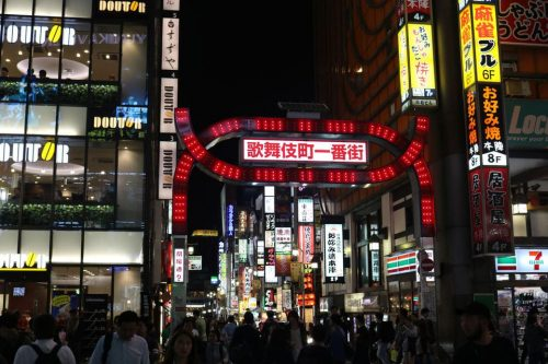 Walk through Shinjuku at Night
