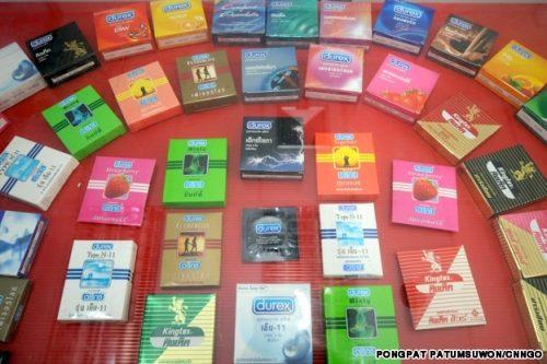 Condom Museum