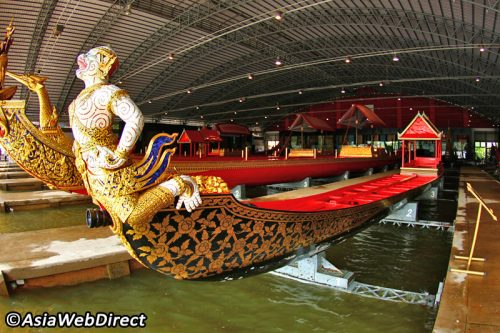 National Museum of Royal Barges