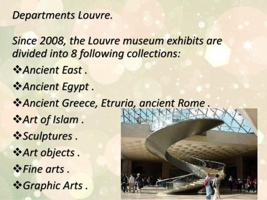 Facts About the Louvre Departments