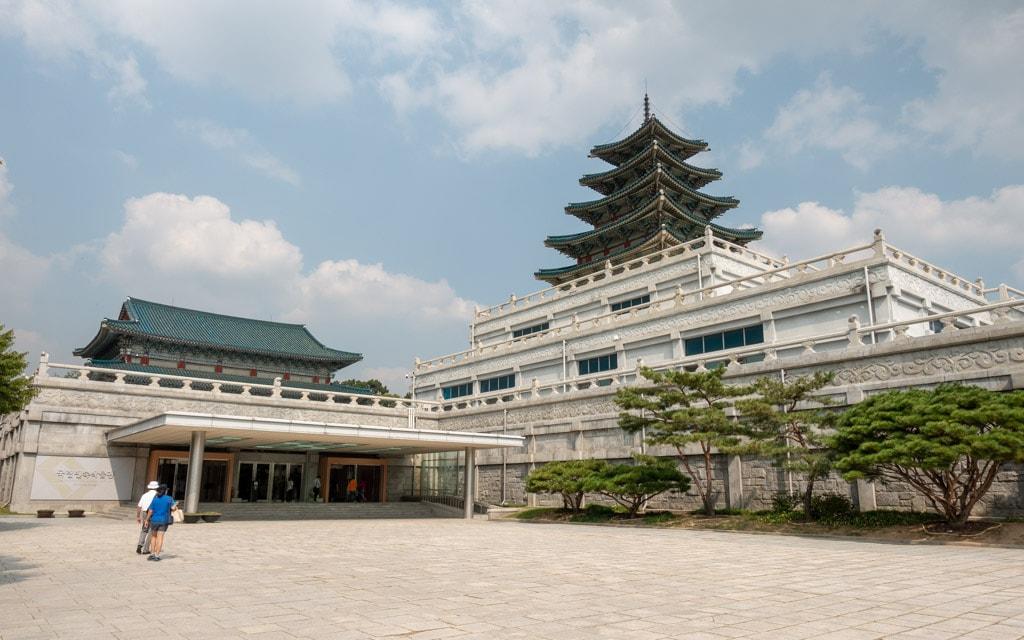 National Folk Museum of Seoul