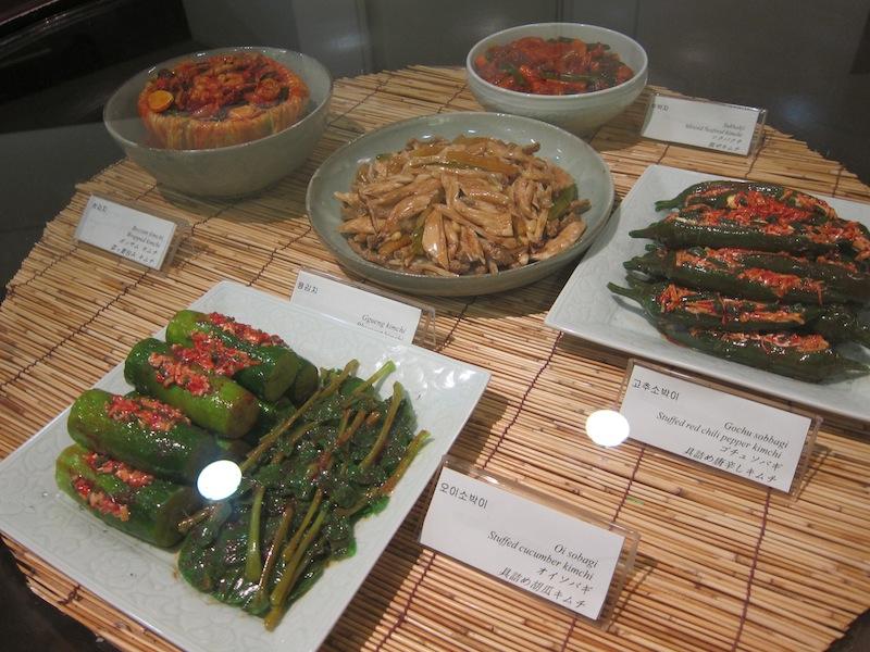 Pulmone Kimchi Museum