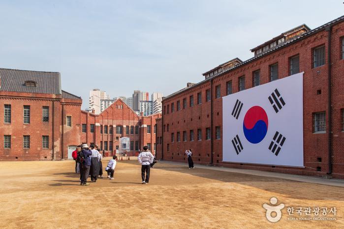 Seodaemun Prison History Hall, Seoul